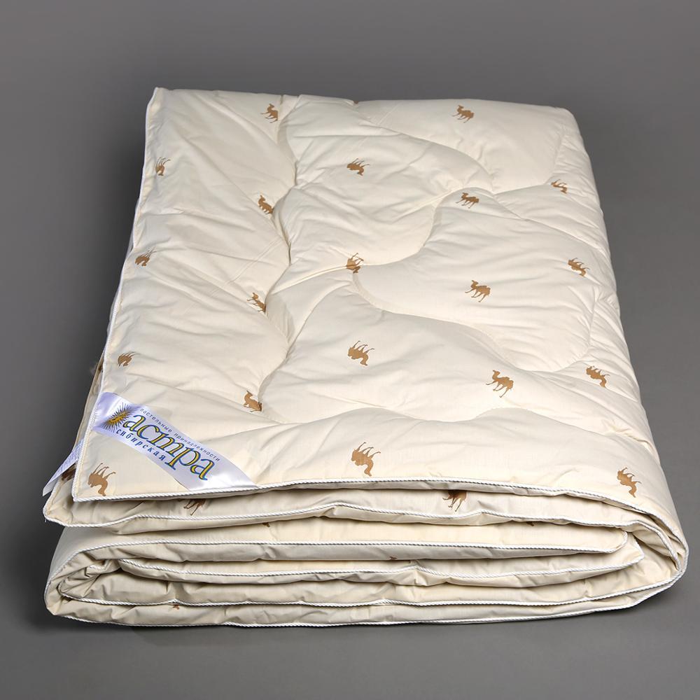 Camel wool blanket|Comforters & Duvets| - AliExpress