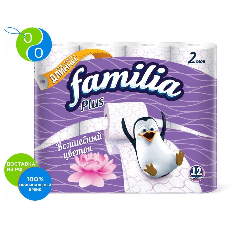 Toilet paper FAMILIA PLUS White 2 layer 12 rolls,Toilet paper, paper, paper aromatizing, scented toilet paper, bath products, products for the bathroom