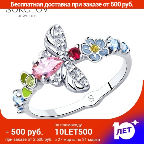 Ring. Sterling Silver With Enamel And Cubic Zirkonia Fashion Jewelry 925 Women's/men's, Male/female