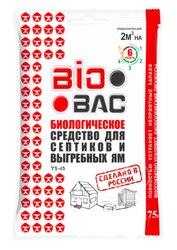 Bioactivator, bacteria for septic tanks biobac bb-ys45