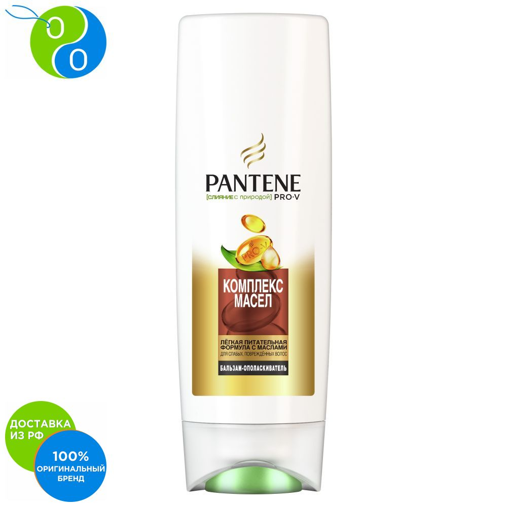 Balsam conditioner Pantene Merging complex nature oils 360 ml,balsam, hair rinse, pantene prov, a complex of oils, a 360 mL, rinse hair balsam, balsam conditioner complex oils weakened hair damaged by hair-rinse hair b degradation of humic acid by by mn iii complex compound