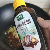 #百变鲜锋料理#鲍汁耗油蒜蓉生菜的做法图解11