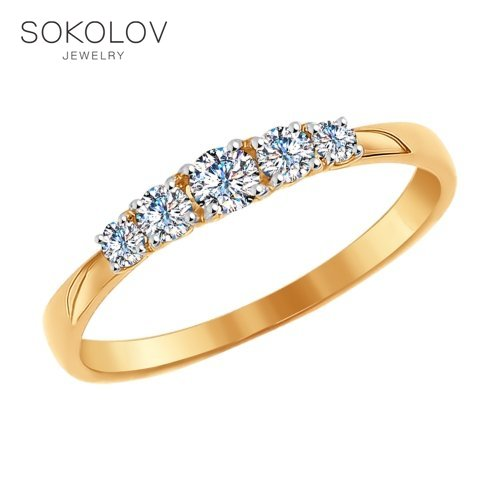 SOKOLOV Ring Gold With Swarovski Crystals Fashion Jewelry 585 Women's Male