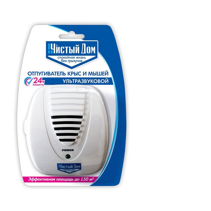 Rats and mice ultrasonic repeller  Chisty Dom Repellents     - title=