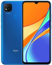 XIAOMI REDMI 9C 32GB, xiaomi redmi 9c 32gb, moviles baratos libre android, movil, xiaomi, smartphone