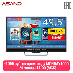 Tv 50 Asano 50LF7030S Fullhd Smarttv 5055 Inchtv Dvb Dvb-T Dvb-t2 Digitale