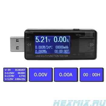 USB tester kws-mx16 support QC 2.0 QC 3.0 4- 30V