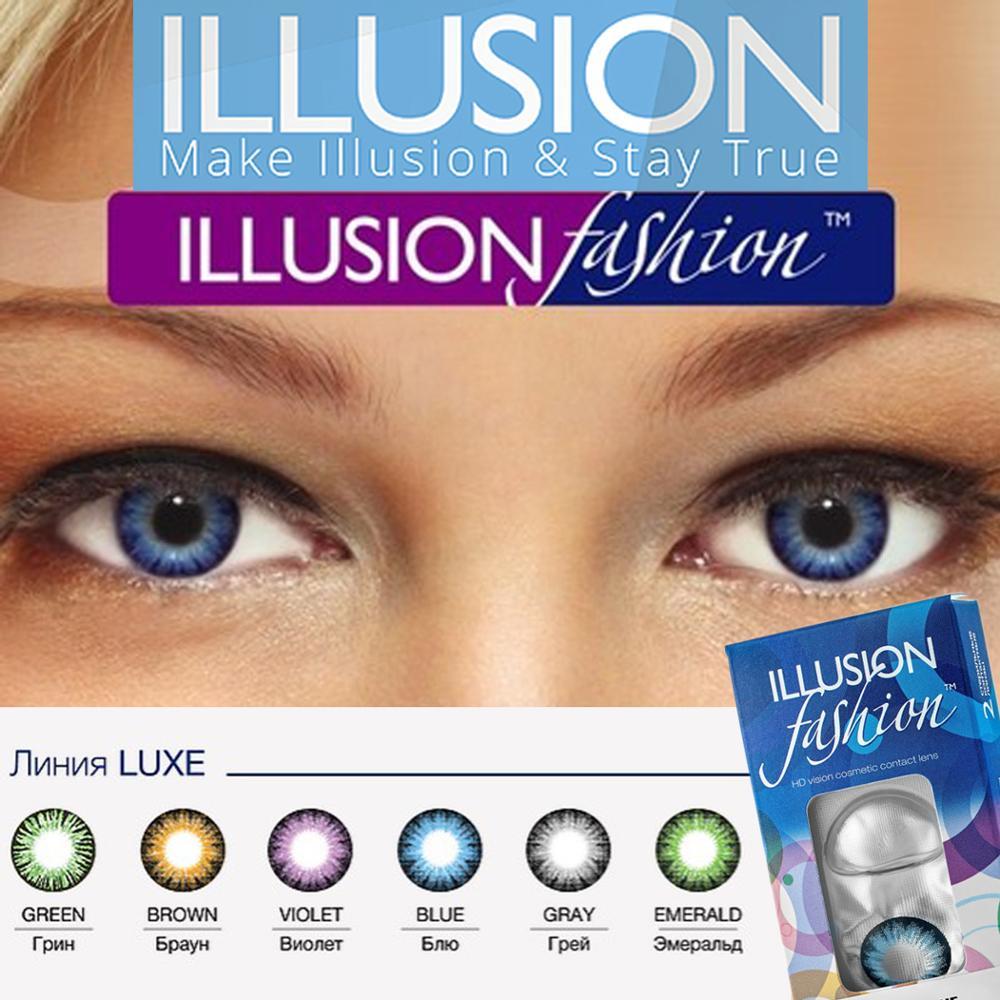 Цветные контактные линзы ILLUSION Luxe|Контактные линзы|   | АлиЭкспресс