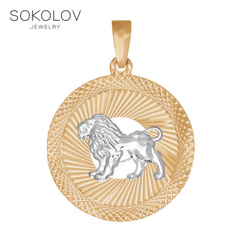 Pendant The Zodiac Sign Lion
