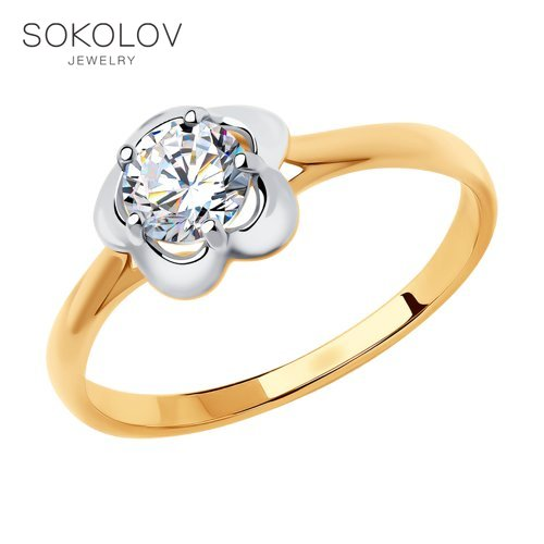 SOKOLOV Ring Gold With Swarovski Zirconia Fashion Jewelry 585 Women's Male