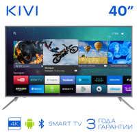 "TV 40 ""KIVI 40U600GR 4K UHD Smart TV Android HDR"