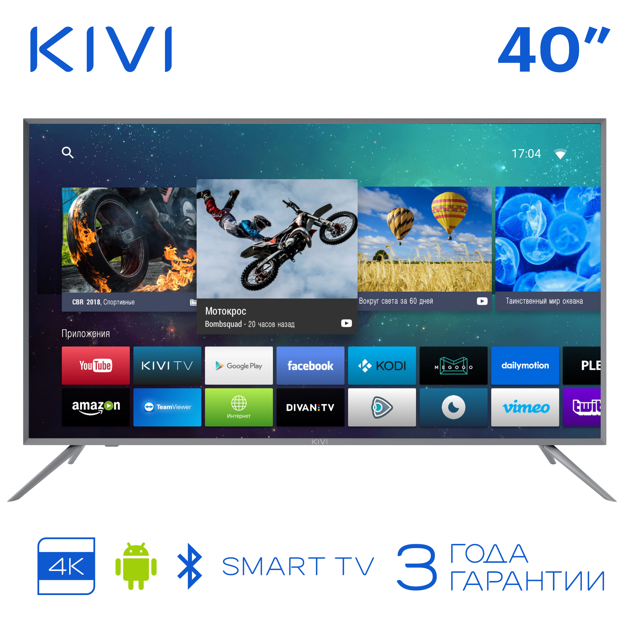 "TV 40 ""KIVI 40U600GR UHD 4K Smart TV Android HDR"