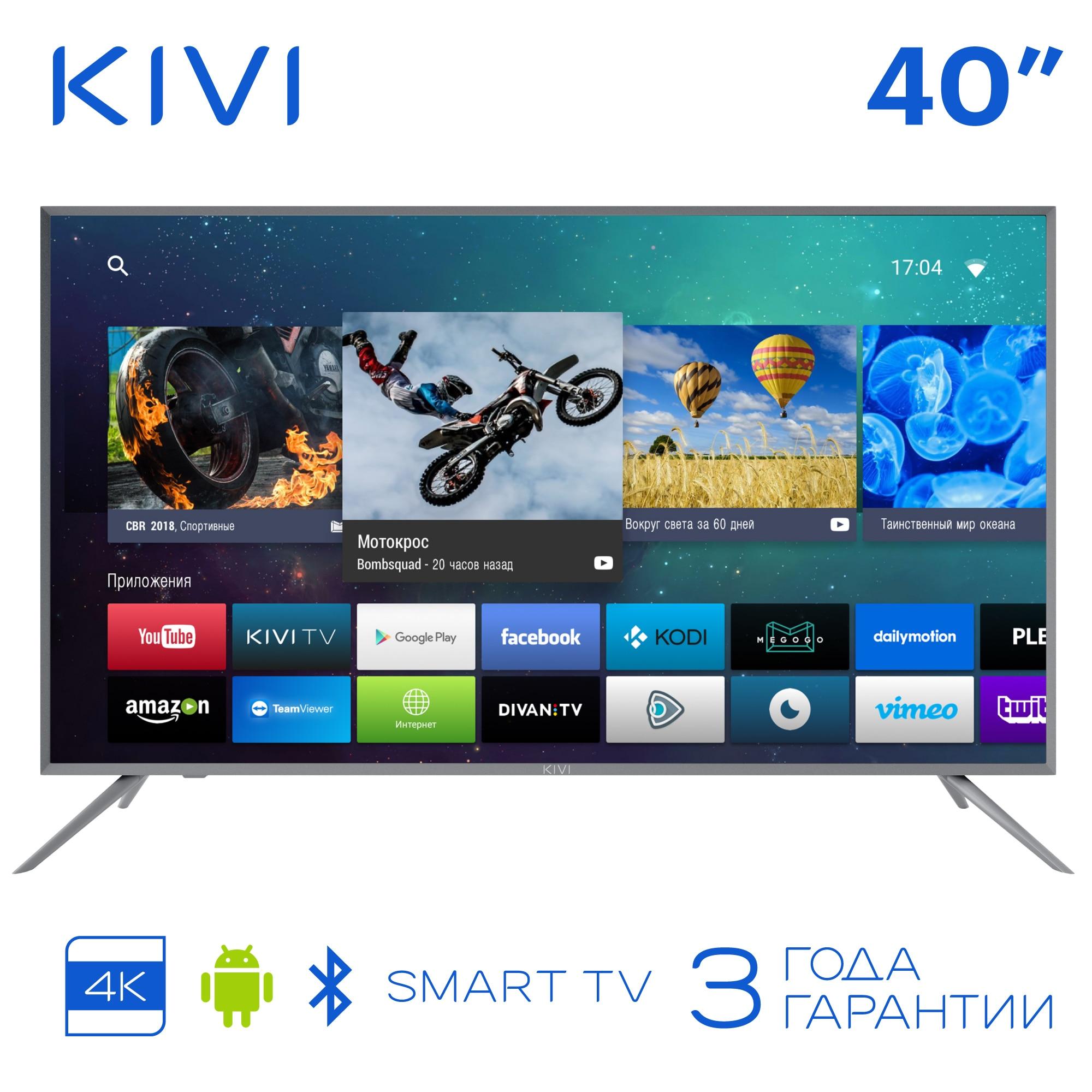 "TV 40 ""KIVI 40U600GR UHD 4K Smart TV Android HDR"