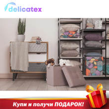 Мягкий складной пуф Delicatex Дели, цвет Gray-Beige, коробка для хранения с, пуфик для детей, подставка, мебель для гостиной