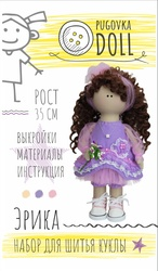 Set for sewing dolls Pugovka doll Erica
