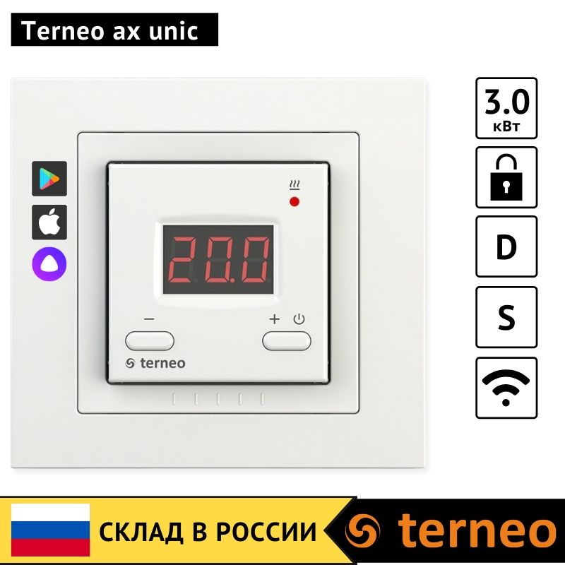 Terneo Ax Unic - Electric Thermostat Electronic For Floor Heating With Wi-Fi And A Floor Temperature Sensor For Thermoregulator