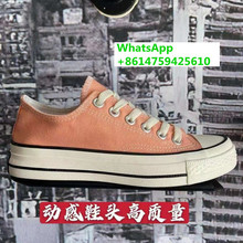 Converse Chuck Classic Taylor All Star skateboard shoes shoes men's and women's low/high flat 20-21 Converse 1970s