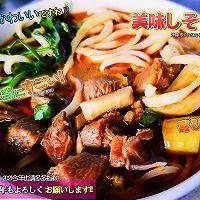 牛肉管够红烧牛肉面(可辣不不辣)的做法图解14
