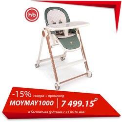Highchairs Glückliches Baby Berny V2 hohe stuhl für kinder fütterung für jungen und mädchen für baby Tisch Neugeborenen dunkelgrün metall Grün