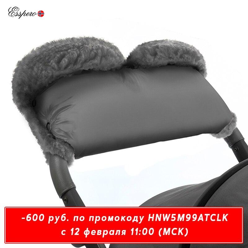 Accouplement pour les mains sur poussette Esspero quatre Lux (vraie fourrure) accessoires de poussette chaud hiver gants à main imperméable pour tous types de poussettes moufles