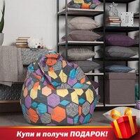 https://ae01.alicdn.com/kf/U130dbee7d50d4c3ba578094ec076085aH/poof-Delicatex-Multicolor-Bean-BAG-Lima-Lounger.jpg