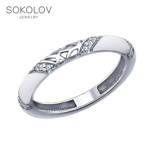 Ring. Sterling Silver With Enamel And Cubic Zirconia Fashion Jewelry 925 Women's Male