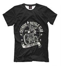 Males's T-shirt lets trip bike