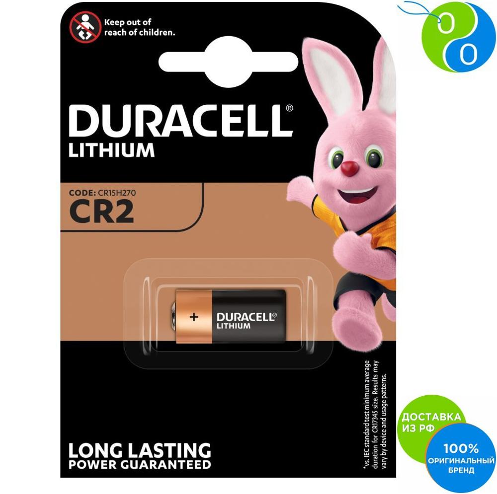 DURACELL Ultra Lithium Battery for cameras 3V CR2 1pc,Duracel, Durasell, Durasel, Dyracell, Dyracel, Dyrasell, Durasel, Lithium batteries Duracell High Power CR2, 3, pack of 1 pc. (CR15H270), intended for use in sensor