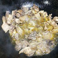 #百变鲜锋料理#鲜上加鲜~红萝卜烧鸡的做法图解3