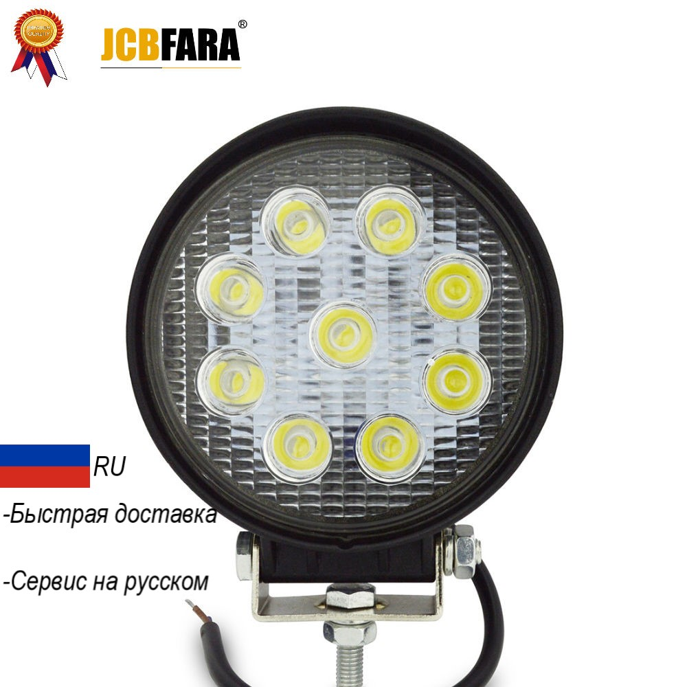 27W LED Work Light 5D Flood Spot Led Beams Driving Lamp for Truck Boat Offroad Jeep ATV 4WD 12V 24V Fog Light image
