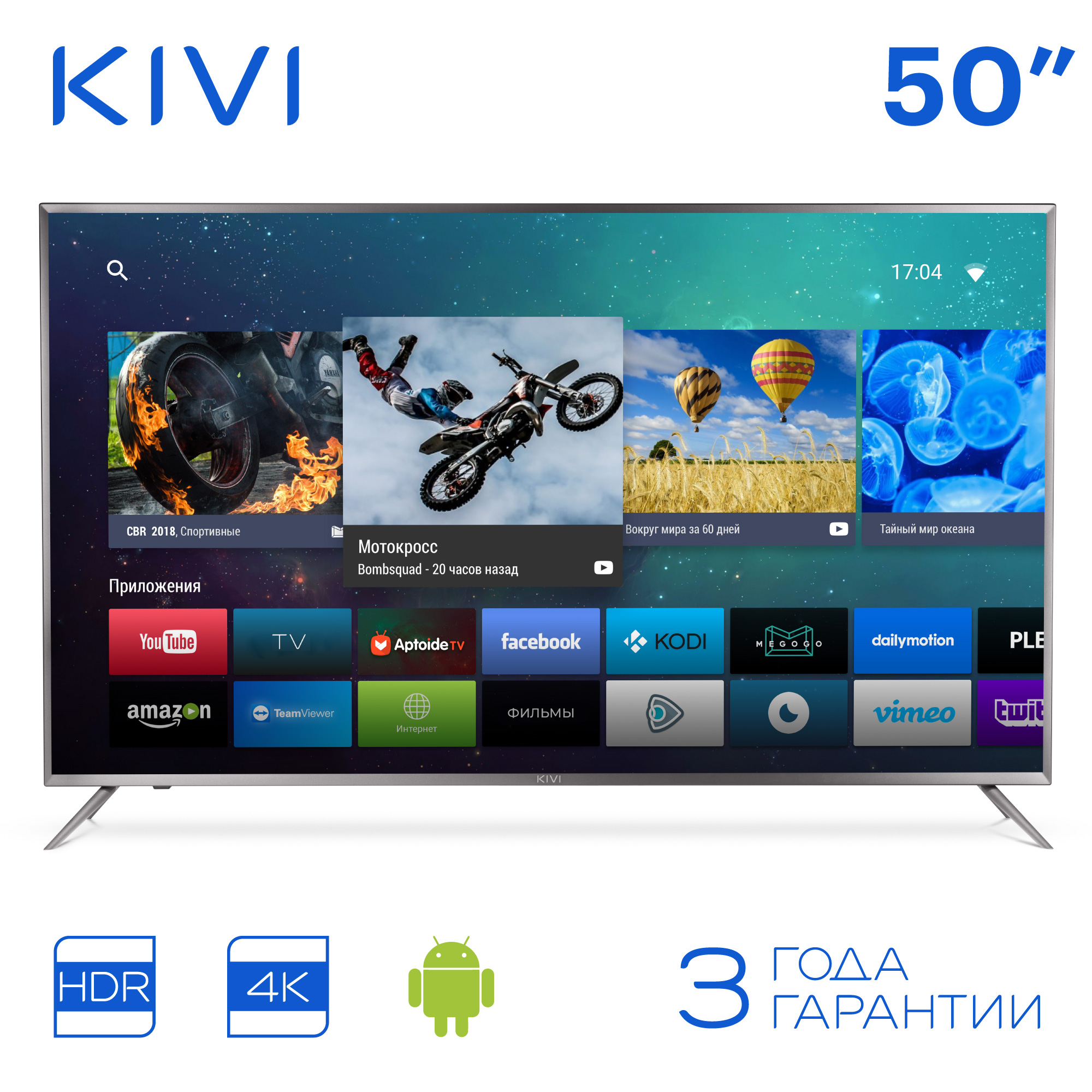 "Телевизор 50"" KIVI 50UR50GR UHD <font><b>4K</b></font> Smart TV HDR Android Голосовой ввод <font><b>5055inchTV</b></font> image"