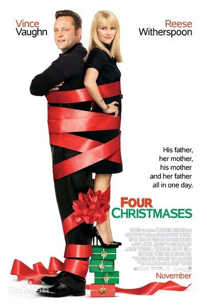 四个圣诞节