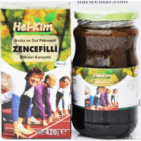 Helkim Ginger With Mulberry And Syrian Juniper Molasses Herbal Mix Macun (2 Box) (2×420 Gr)