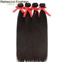 Rebecca Fashion mechones de pelo lacio extensiones de pelo ondulado mechones rectos brasileños, extensiones de cabello humano mechones remy, 1/3/4 piezas