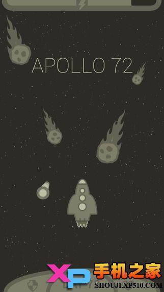 阿波罗72号:最后的飞船