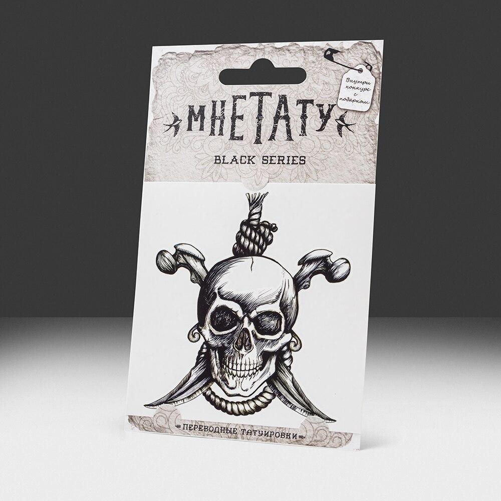 Temporary tattoo MneTatu Skull with кинжалами Black