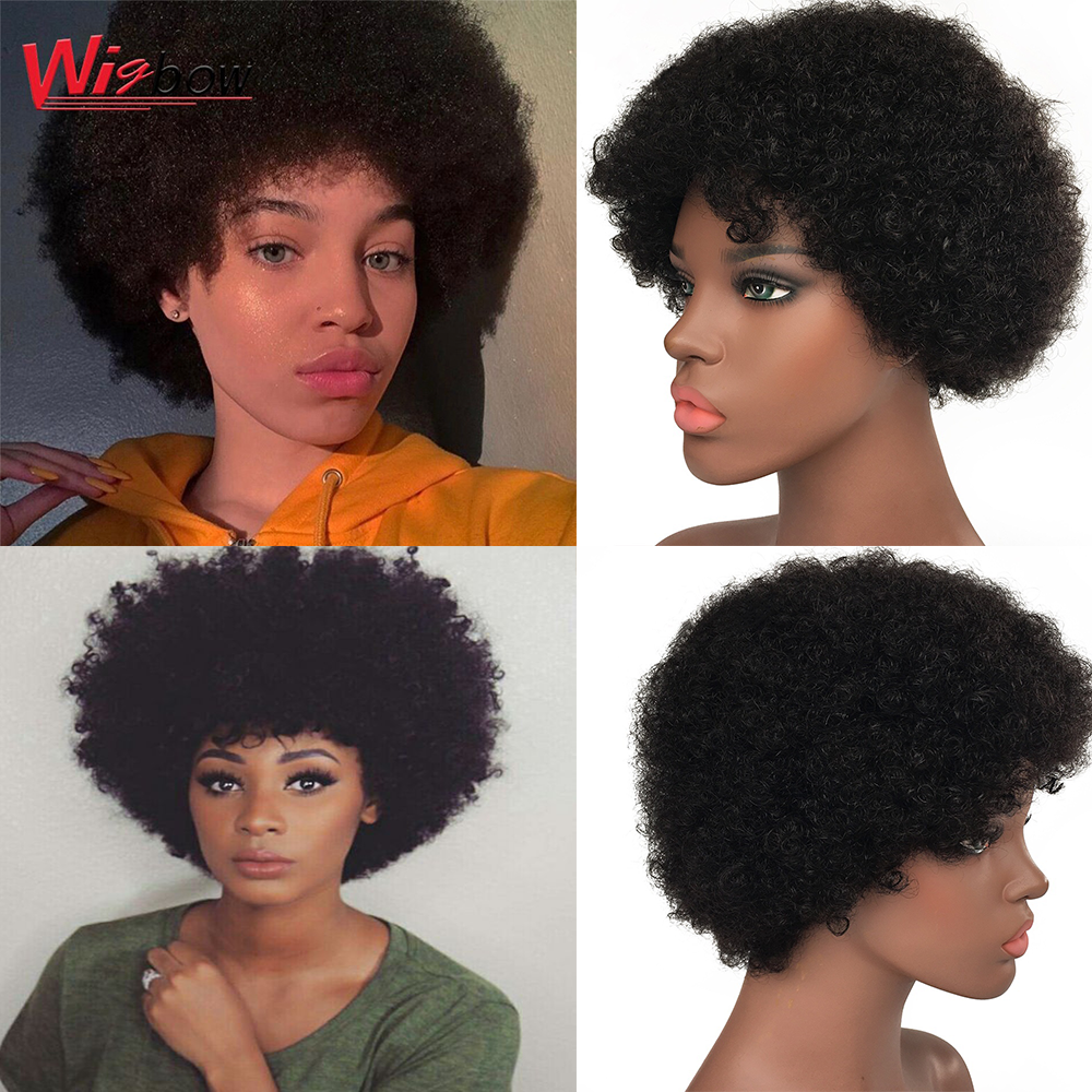 Kinky Curly Wig Natural Hair Cheap Human Hair Wigs Brazilian Hair Black Curly Human Hair Wig For Women 150% Density Wigbow