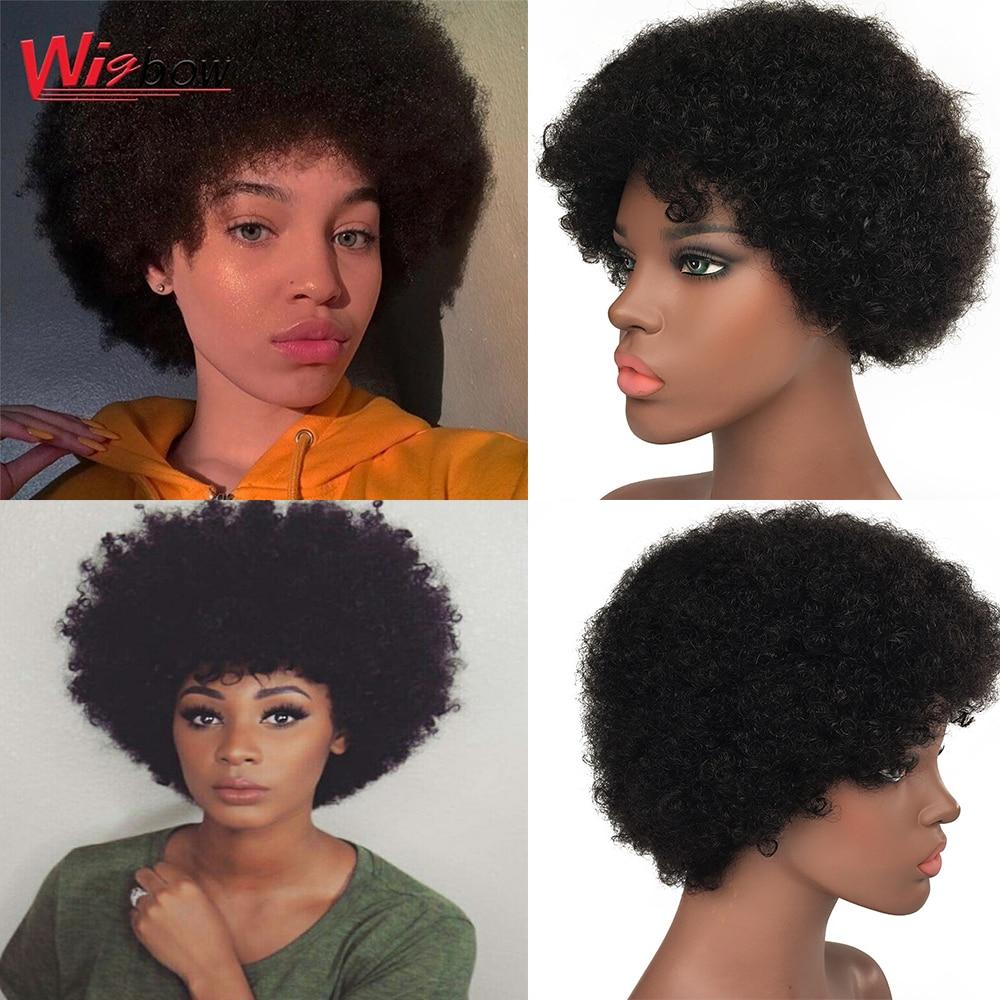 Kinky Curly Wig Natural Hair Cheap Human Hair Wigs Brazilian Hair Black Curly Human Hair Wig For Women 150% Density Wigbow