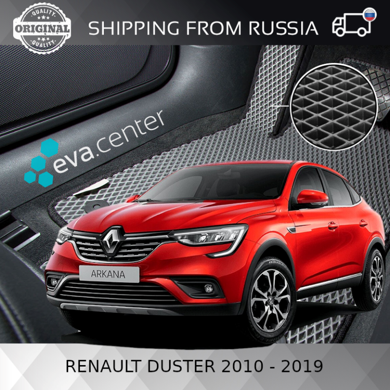Car Mats For Trunk EVA On The Renault Arkana I (1) 2019 - 2020 Tray Trunk Mats Car EVA