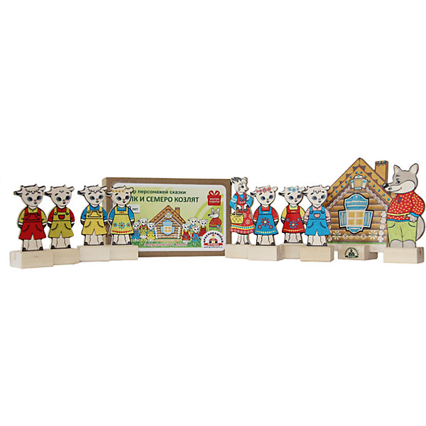 Set For Puppet Theater Krasnokamskiy Toy Characters Ska