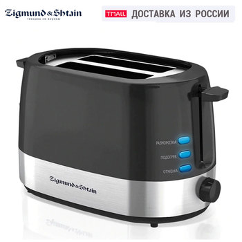 Zigmund & Shtain ST-80 B Toasters Kuchen-Meister 900W LED indicators 3 operating modes 7 degrees of toasting bread toaster