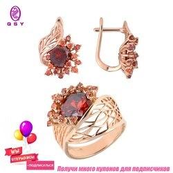 Бижутерия QSY комплекты для женщин.Красивые женские серьги с камнями. Большое широкое кольцо с цветком из циркона красного цвета