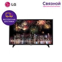 Телевизор LG 32LM6350PLA 32
