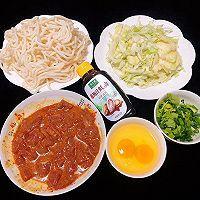 #百变鲜锋料理#牛肉炒乌冬面的做法图解1