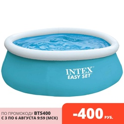 Intex série de piscine-ensemble, 183-51сс, à partir de 3 ans