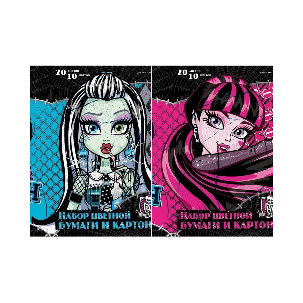 Colored Paper And Cardboard Monster High Set 10 Sheets