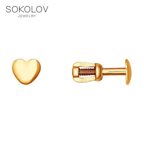 Boucles d'oreilles SOKOLOV or en forme de coeur mode bijoux 585 femme homme