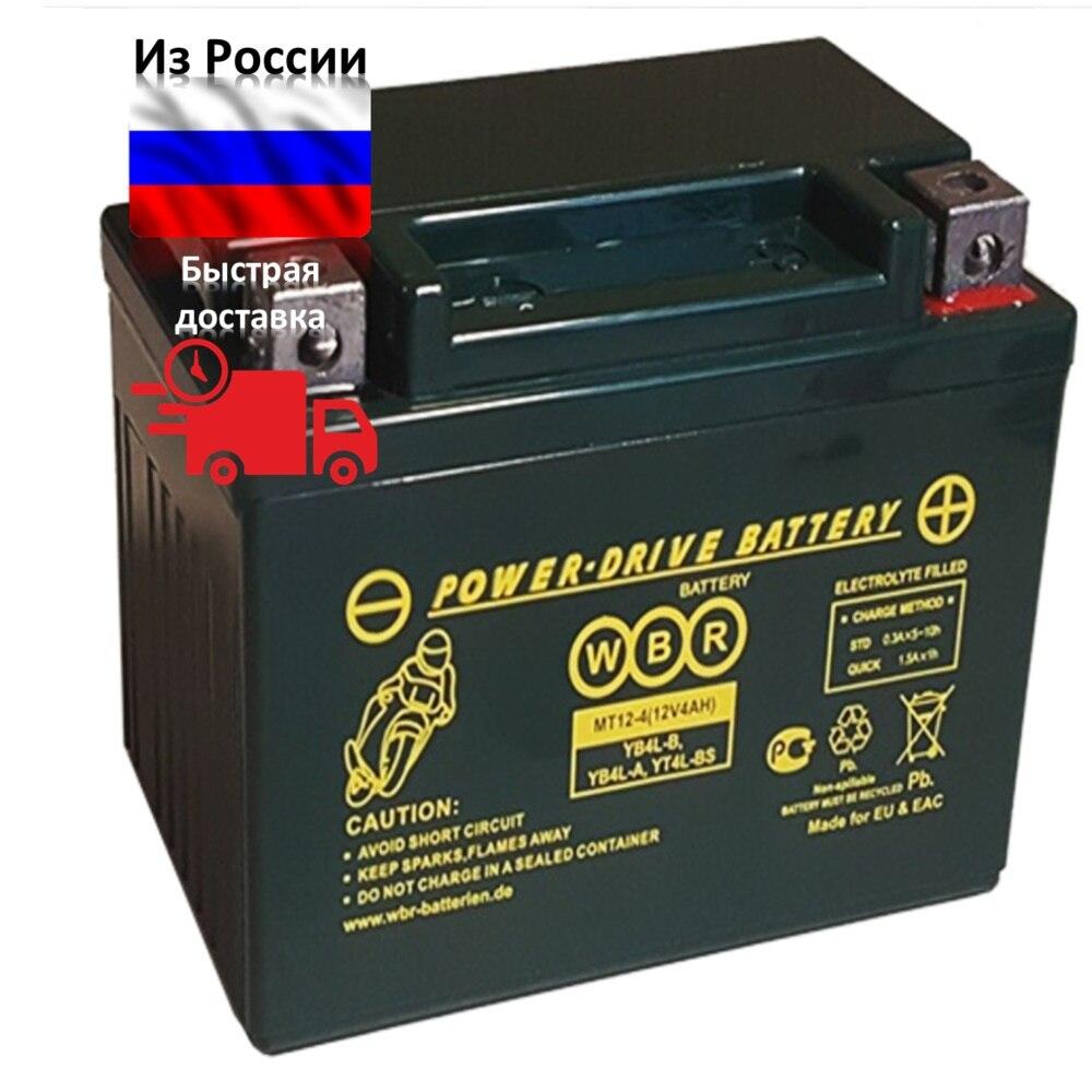 Мото Аккумулятор WBR MT12-4