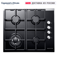 Bulit in Hobs Zigmund & Shtain G 12.7 B Home Appliances Major Appliances Kitchen Built in Oven Gas cooking surface panel, cooktop