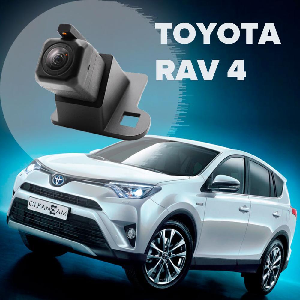 Омыватель камеры заднего вида для Toyota Rav4 2015-2019 (2947) [модель без системы кругового обзора], омыватель Тойота Рав 4
